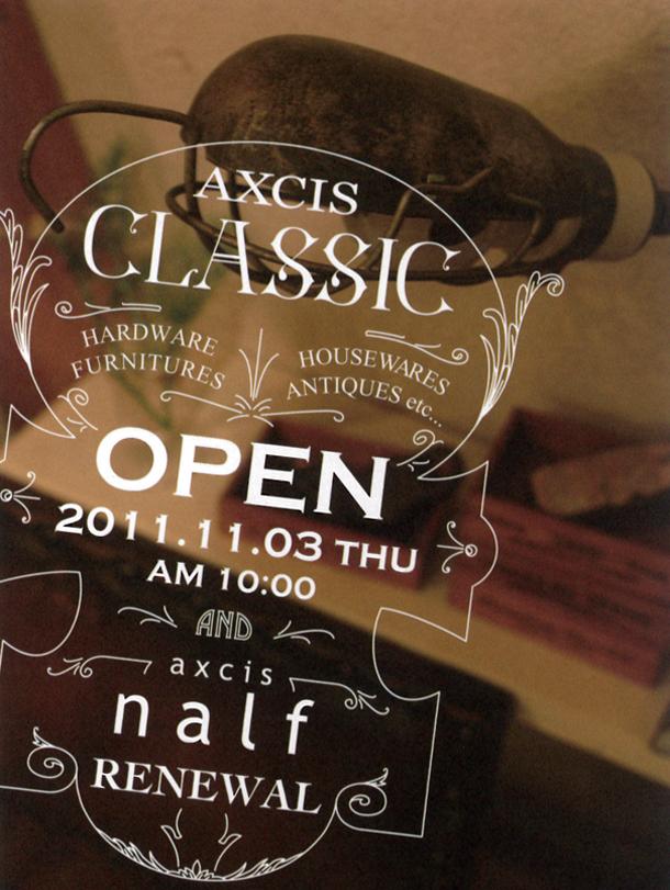 """""""axcis classic"""""""