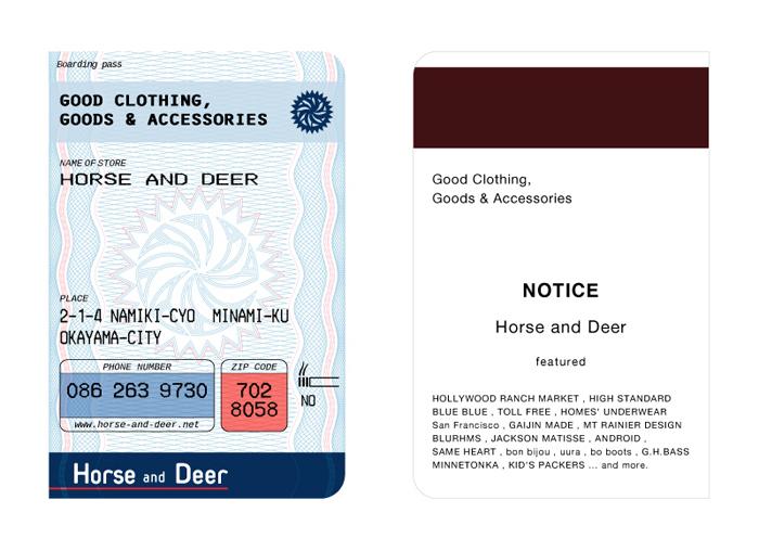 ショップカード|Horse and Deer